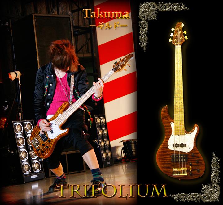 TAKUMA / ギルド