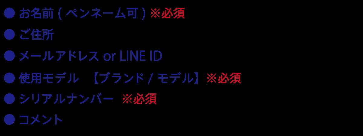 lp_09