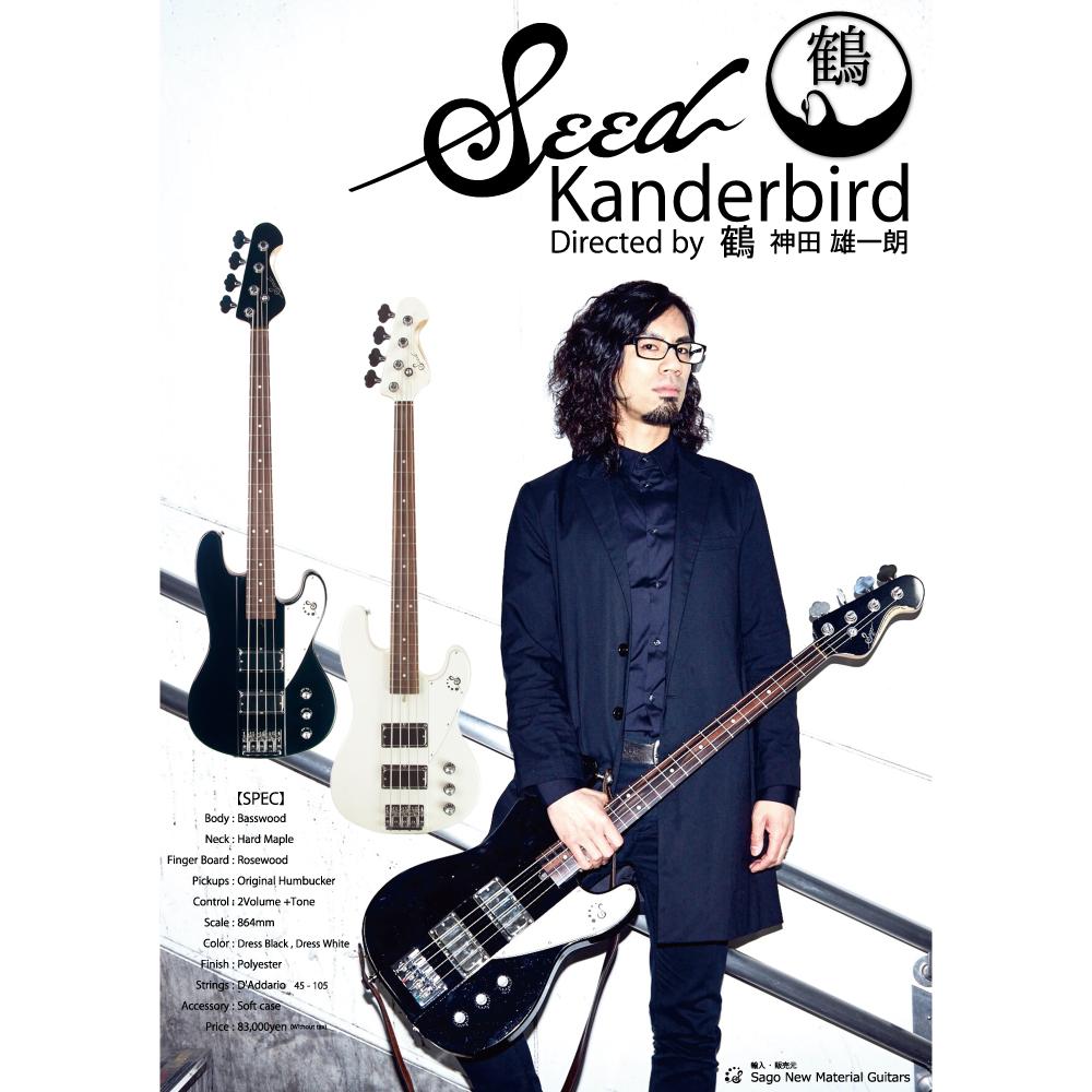 Seed Kanderbird
