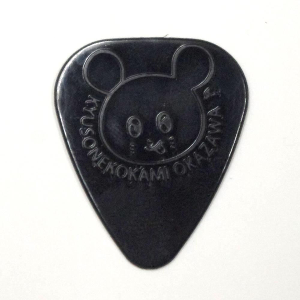 キュウソネコカミのネズミくんが描かれたギターピック