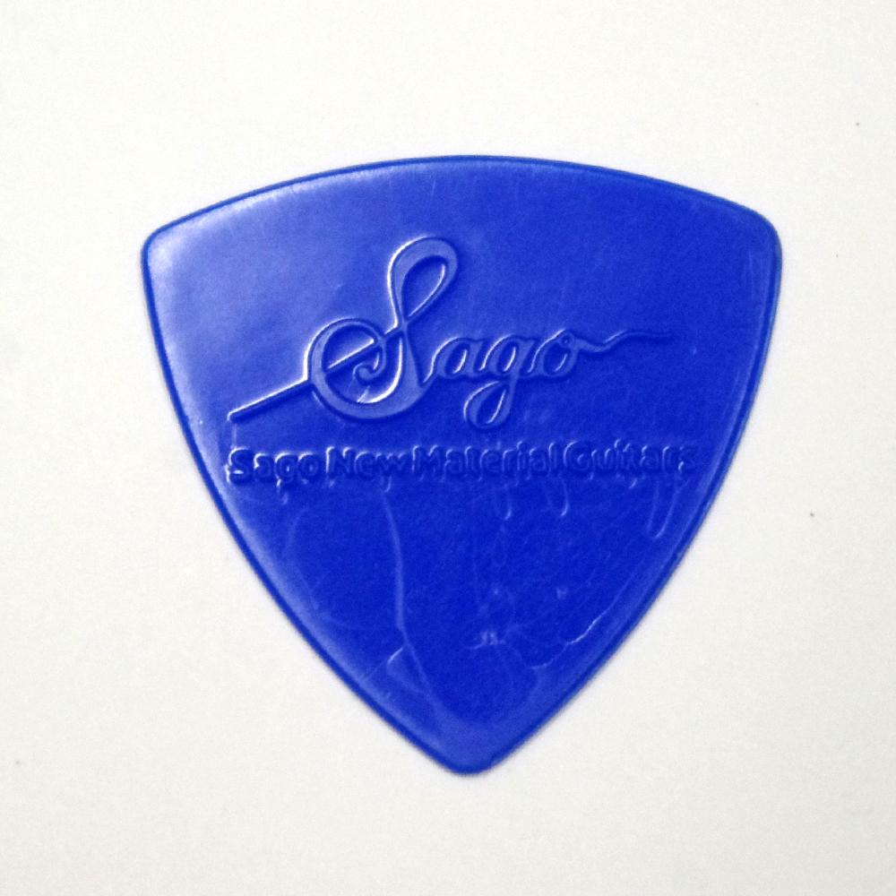 Sago初となるエンボス加工を施したナイロンピックの青色ブルー