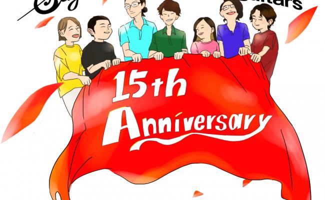 15周年記念ライブイベント