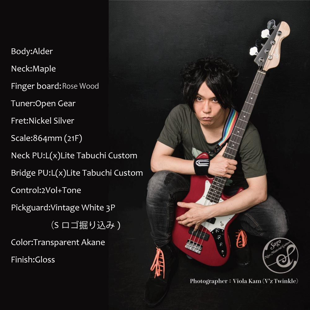 Seed Tabuchi-MkⅡ